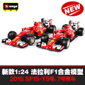Bburago alloy car models 1:24 Ferra SF15-T Formula 1 Racing F1 car simulation model Collection Lovers Diecast luxurious Gifts