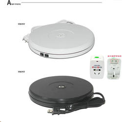 HQ SS25 250X40MM Electric Turntable Display Stand With LED Light For Counter Showcase 40 Secs Per Circle Holding 15KGS