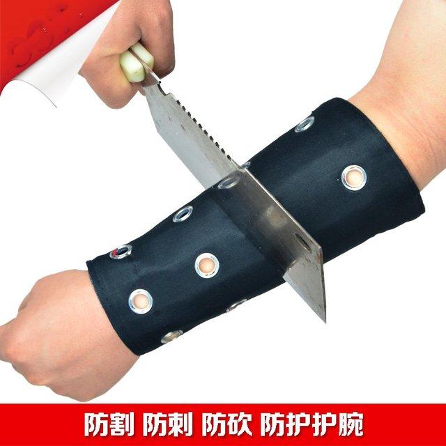 Genuine anti-corte braçadeira de pulso anti-anti-corte de faca dentro cotovelo auto-defesa da Segurança auto-armas de defesa tira tira