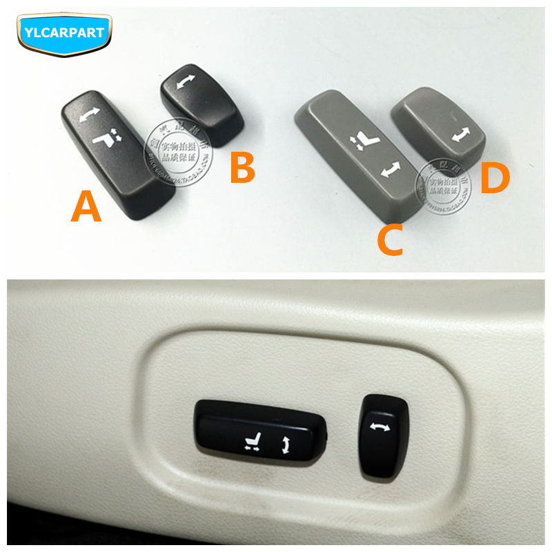 For Geely Emgrand 7 EC7 EC715 EC718,EC7-RV EC715-RV EC718-RV,IMPERIAL,Car Seat Adjustment Button