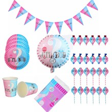 Género Reveal Party Supplies Kit globo vajilla de niño o niña decoraciones para Baby Shower Baby Gender Reveal Plates tazas(China)