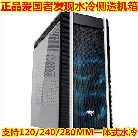 Found the chassis computer desktop chassis game chassis water cooling large tower chassis penguin ice breaking save the penguin great family toys gifts desktop game fun game who make the penguin fall off lose this game