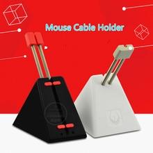 Новый оригинальный Hotline игры кабель для мыши держатель мышь; пружинное устройство клипса для кабеля провода линии Органайзер держатель идеальный аксессуар для игр