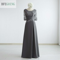 Grey Chiffon Lace Beading V Neck A Line Formal Evening Dress Floor Length Half Sleeves Real