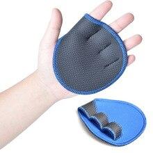 1 пара унисекс противоскользящие тренировки с поднятием тяжестей перчатки для фитнеса спортивные гантели рукоятки для тренажерного зала скамья пресс защита для ладоней