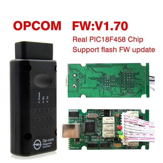 OPCOM V1.70