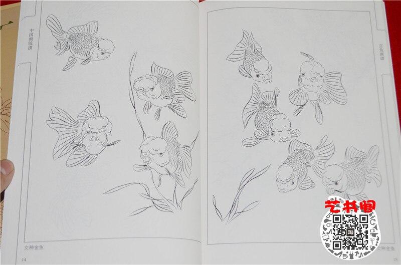 Traditional Flower Line Drawing : 4pcs set hundred flower fish peony line drawing gongbi xian miao