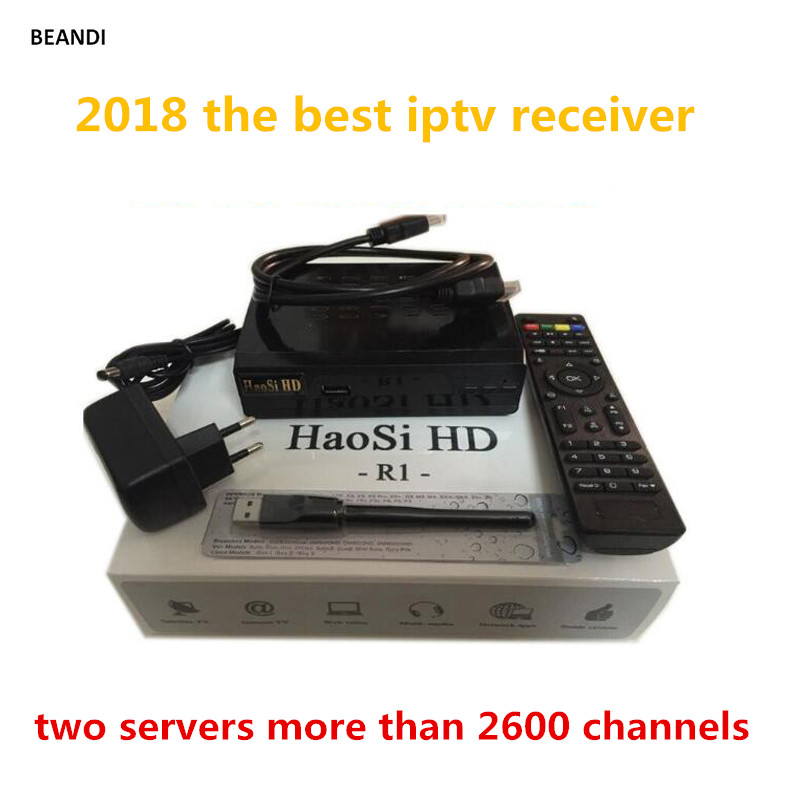 Arabic IPtv Box Europe iptv free Arabic iptv 2600+ full HD Arabic Europe America Africa channels with usb wifi free shopping