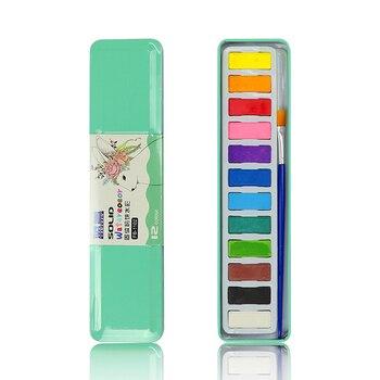 Pó guache aquarela sólida conjunto com conjunto pigmento material de arte para crianças utensílios de pintura 12 cores Materiais de Pintura