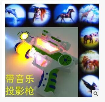 New Popular Fun Children Kid Gun font b Toys b font Projection Animal Image Creation Lighting