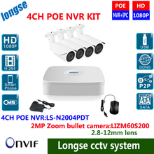 4CH NVR POE CCTV System kit,1080P HD H.264 IR POE IP Camera, 2.8-12mm Zoom lens , Security Surveillance Kit, Email Alarm