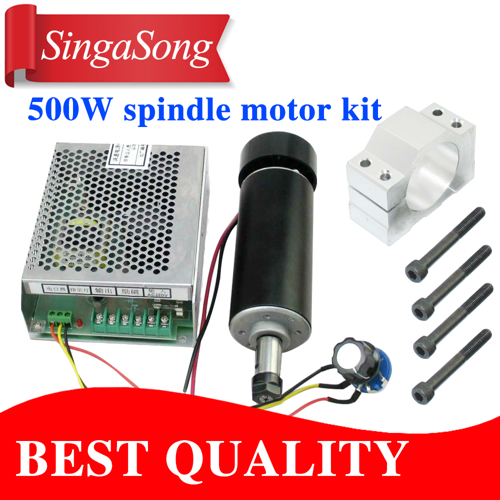 Free shipping 0.5kw Air cooled spindle motor ER11 chuck 500W Spindle dc Motor&52mm clamps&Power Supply speed governor For CNC new 1 5kw air cooled spindle motor kit cnc spindle motor 220v 1 5kw inverter square milling machine spindle free 13pcs er11
