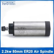 1 шт. 1.5kw с воздушным охлаждением С ЧПУ Мотор Шпинделя ER16 220 В CNC фрезерный шпиндель С 4 2xbearings