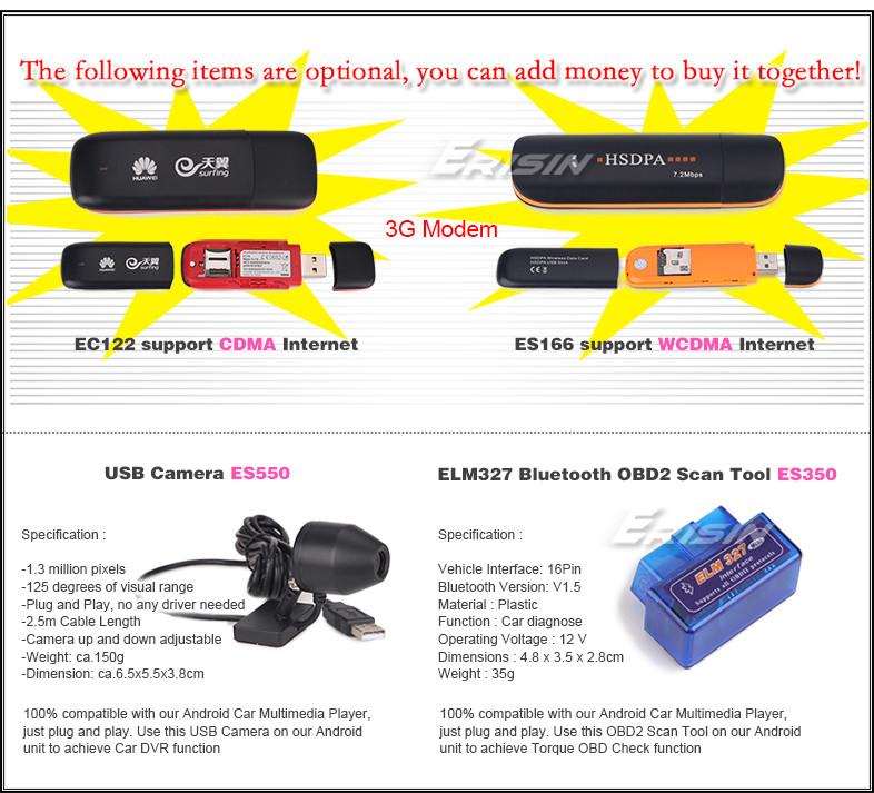 ES4405V-M26-Buy-it-together-1