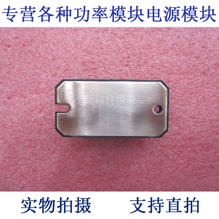 PT76S8C NIEC 76A800V three-phase rectifier bridge module