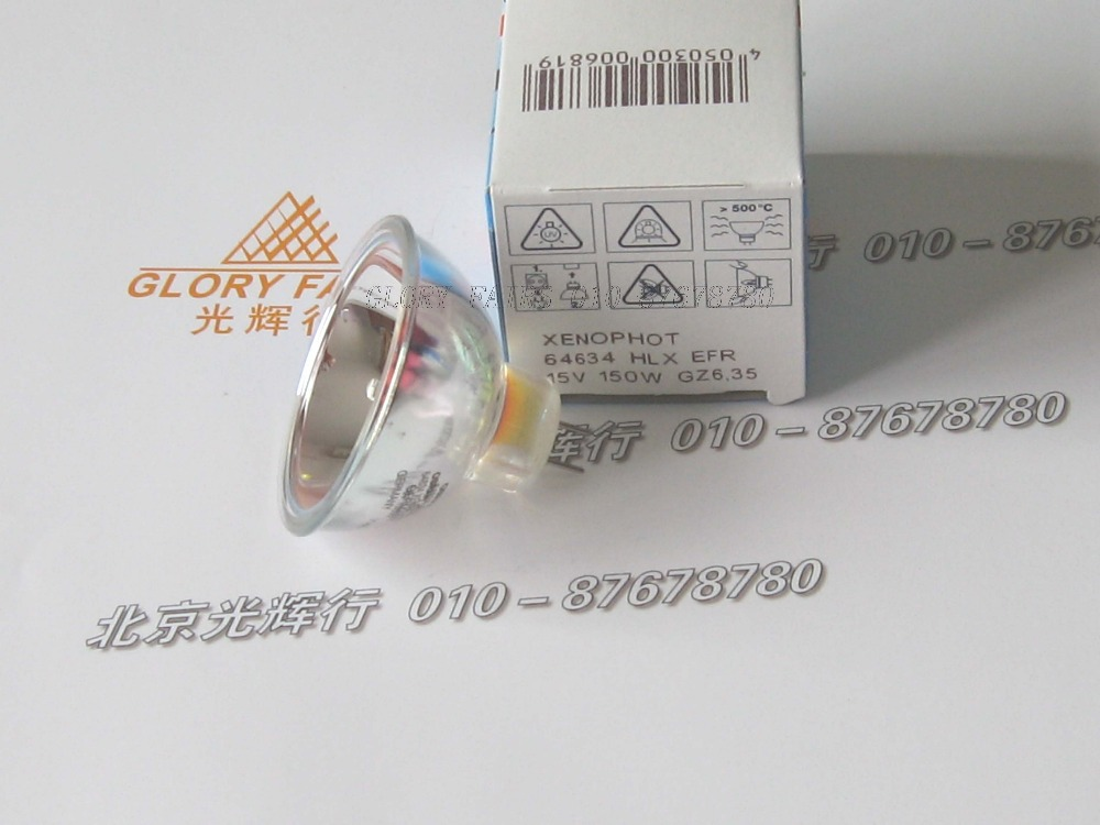 Popular Osram Xenophot Buy Cheap Osram Xenophot Lots From