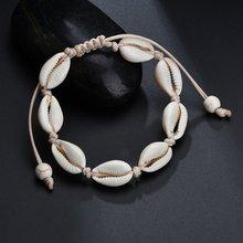 Fashion Adjustable Shell Bracelets for Women Rope Chain Bracelet Beads Charm Bangle Bohemian Beach Jewelry