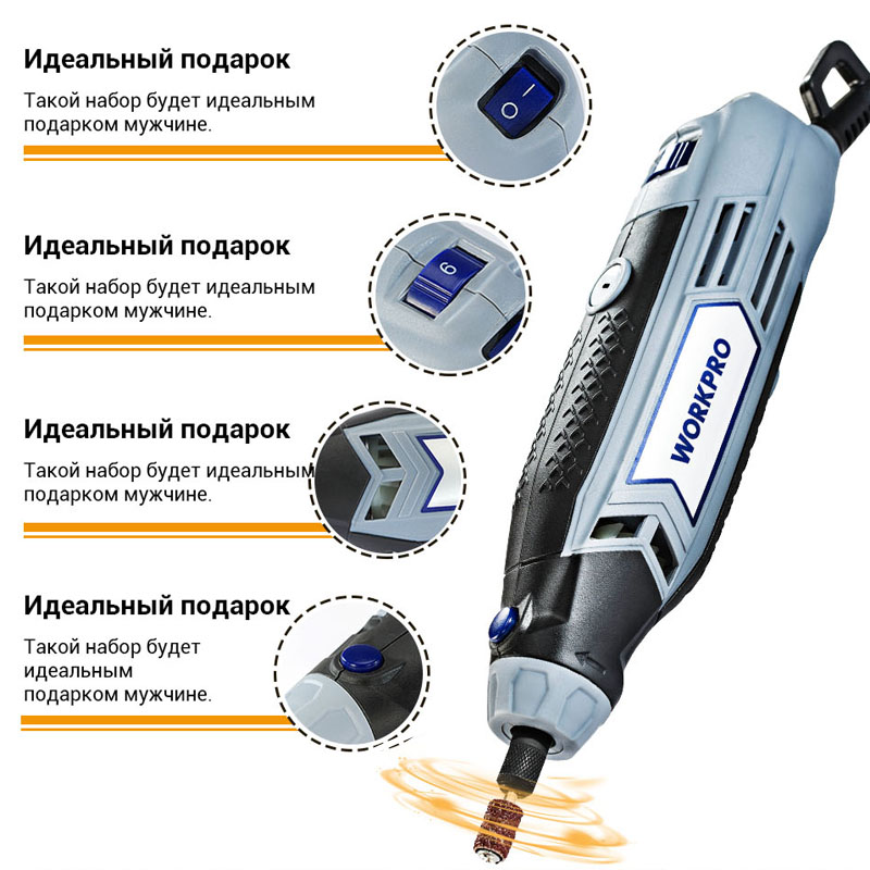 Tools : WORKPRO 130W Mini Drill Rotary Tool With Grinding Power Tool Accessories Multifunction Mini Engraving For Dremel