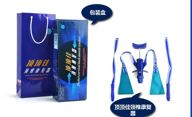 ФОТО Health protection neck massager instrument cervical vertebra good recovery instrument exercise for tractor