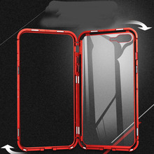 Cong fee phone Case Magnetic Adsorption Metal Phone For  iphone 6 6S Plus 7 8 7Plus plus X XS XR Max Tempered glass