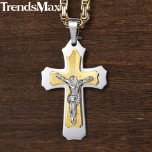 Christian Jewelry Jesus Cross Pendant Necklace