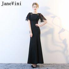 19bdb2bb8c Gown Mermaid Lace Black Promozione-Fai spesa di articoli in ...