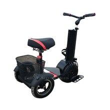 Daibot 3 колеса электрические самокаты самобалансирующиеся скутеры 10 дюймов 500 Вт 60 в одно колесо Электрический Одноколесный самокат Скутер, способный преодолевать Броды для взрослых