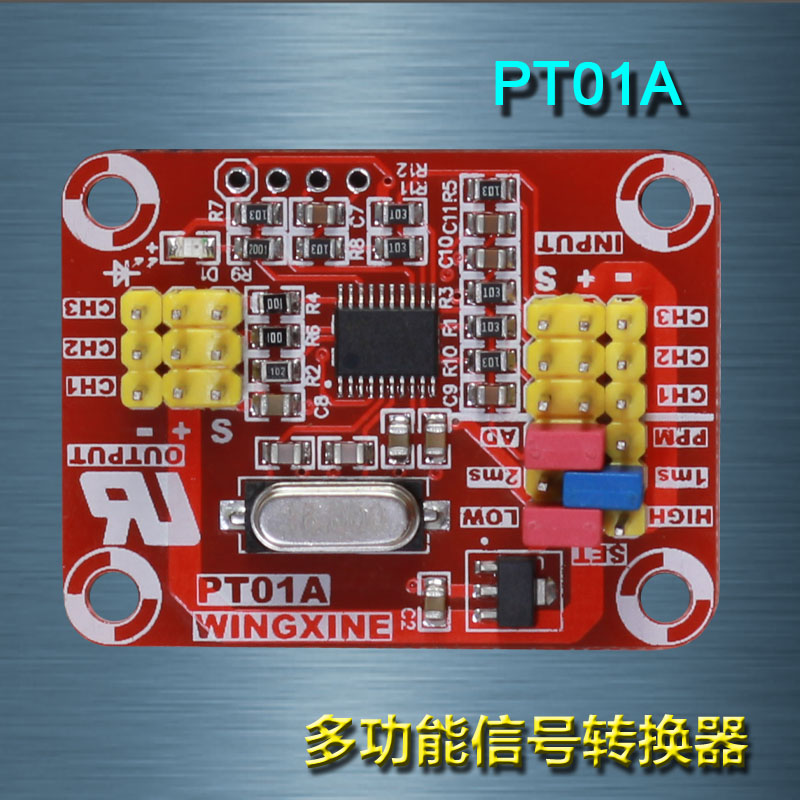 PT01A servo signal and PWM signal to voltage signal, analog voltage signal steering machinePT01A servo signal and PWM signal to voltage signal, analog voltage signal steering machine