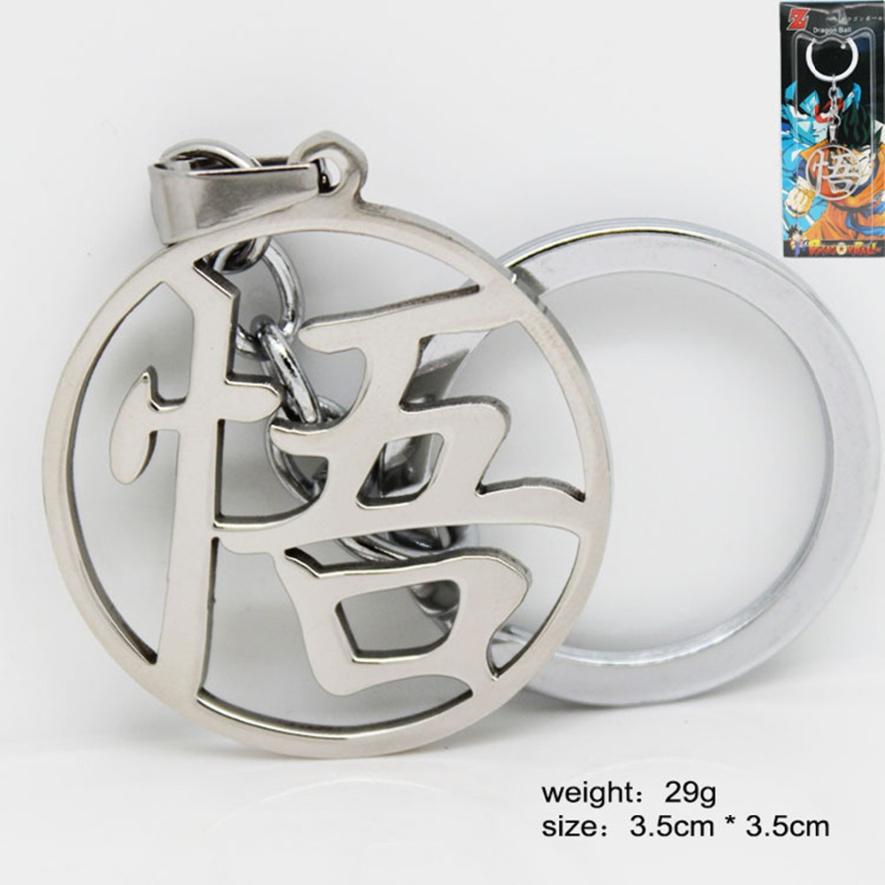 Dragon Ball cartoon keychain pendant necklace Son Goku fashion trend Stainless Steel Chaveiro Llaveros Jewelry Accessories gift