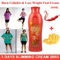 200g Anti Cellulite 3 Days Slimming Cream Chili&Ginger Stubborn Fat Burn potent lose weight burning fat cream Firming