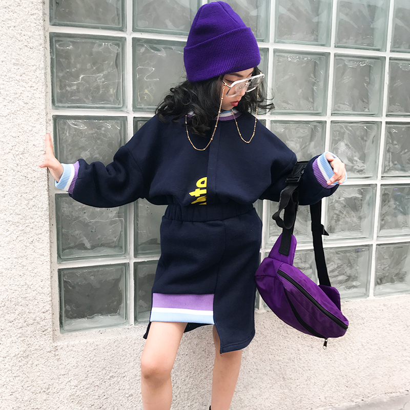 Girls letter sweater suit 2018 autumn and winter new girls Korean version of the irregular skirt two-piece sets navy back lace up design halter top and irregular hem skirt two piece outfits