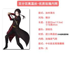 Image 4 - HSIU Peluca de Cosplay de alta calidad de Kashuu Kiyomitsu, Touken Ranbu, traje de fantasía en línea, pelucas de juego, envío gratis, Disfraces de Halloween, pelo