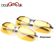 где купить 2019 New Yellow Lense Night Vision Driving Glasses Men Polarized Driving Sunglasses Polaroid Goggles Reduce Glare по лучшей цене