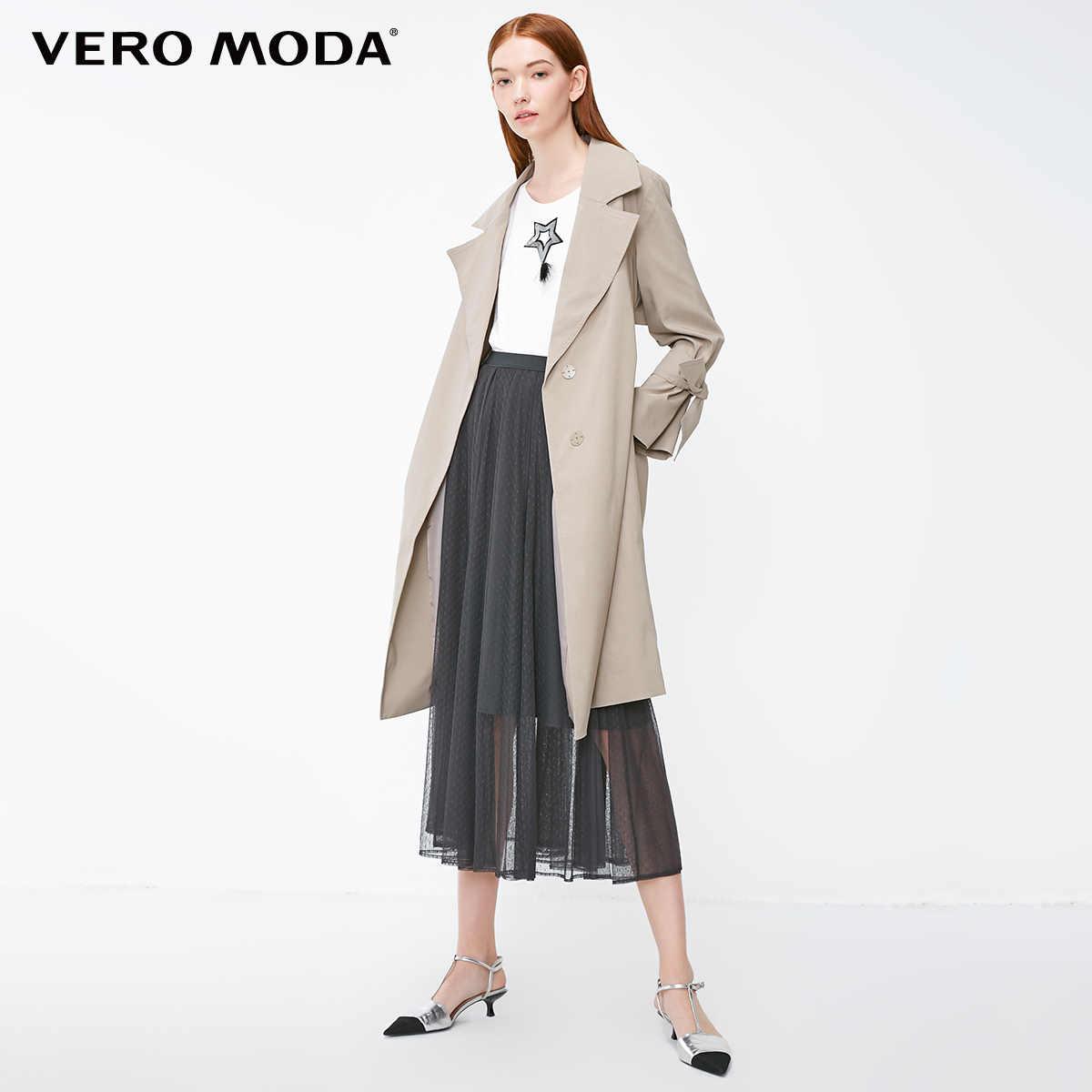 Vero Moda OL Stil Verborgen Tasten Spitze-up Revers Minimalistischen Graben Mantel | 318321519