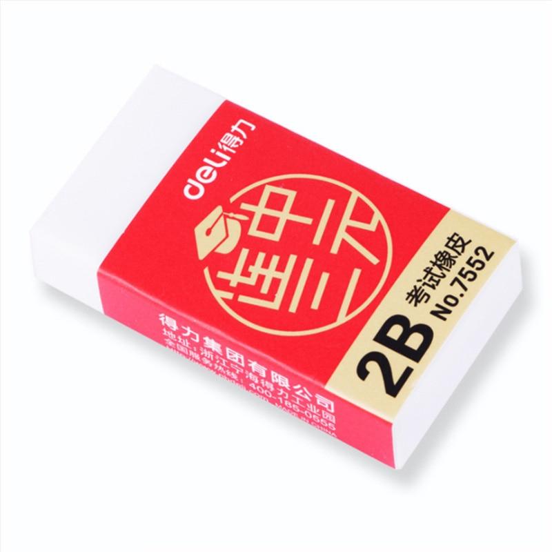2B Pencil Eraser Advanced Sketch Eraser Rubber Art Drawing For Artist Student School Office Stationery 1pc