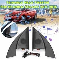 Pair Car tweeter audio trumpet speakers tweeter Front Triangle Head Tweeter Althorn Speaker with Wire For kia RIO K2 2017