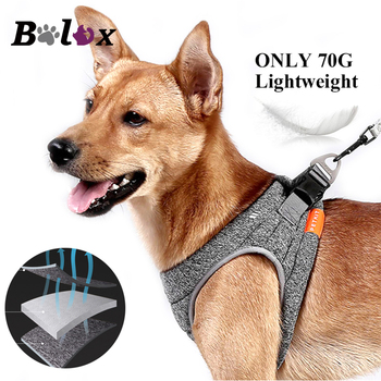 Dog Harness Pet Adjustable Reflective Lightweight