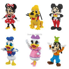 LegoINGlys creators Amusement Park Mouse cartoon dog duck micro diamond blocks Mickey Minnie Donald Goofy Daisy model brick toys tsum tsum mini plush doll toys phone screen brush donald daisy mickey minnie mouse pluto goofy chip dale christmas edition