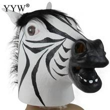 Zebra Horse Mask Halloween Mascaras Animales Realistic Latex Masks Spoof Scary Full Face Masker Carnival Masque Props