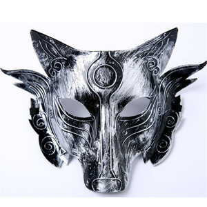 Horror Wolf Head PVC Mask For