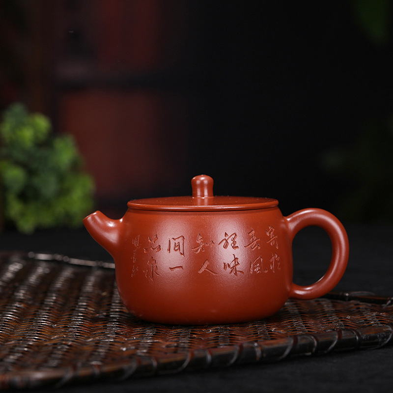 Recommended crafts Wang Fangquan handmade selling dahongpao lettering stone gourd ladle teapot mouth wideRecommended crafts Wang Fangquan handmade selling dahongpao lettering stone gourd ladle teapot mouth wide