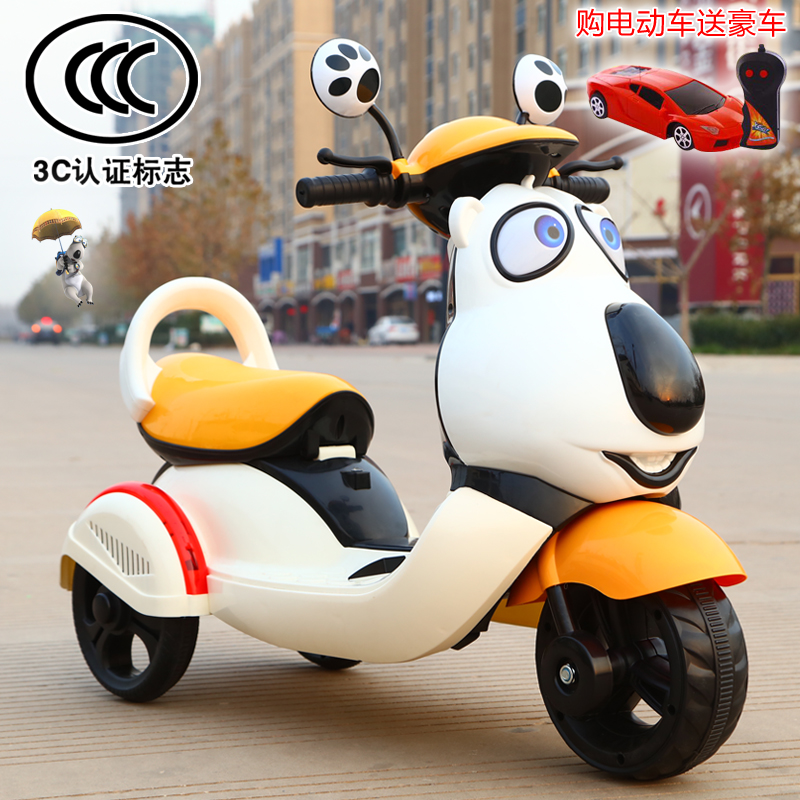 2018 New children's electric motorcycle 2-4-6 years old baby can ride electric tricycle charging toy car