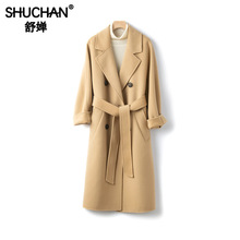 Shuchan Classic Coats for Women Autumn Winter 2019 New Items Loose Adjustable Waist Urn-down Collar Double Breasted Solid Jacket