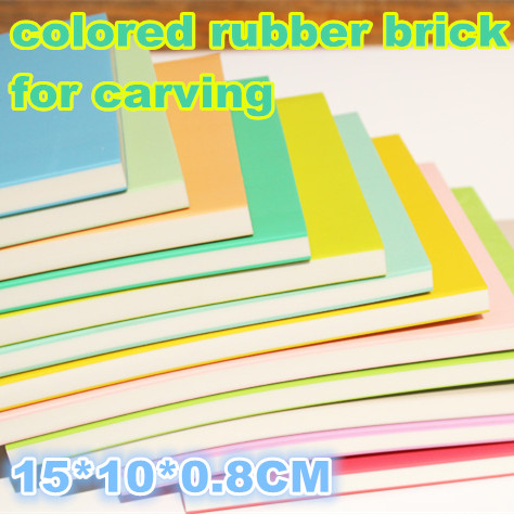 5pcs/lot 15*10*0.8CM colored rubber brick for carving ,three layers sandwich,colorful cover white core,XPZ-C005