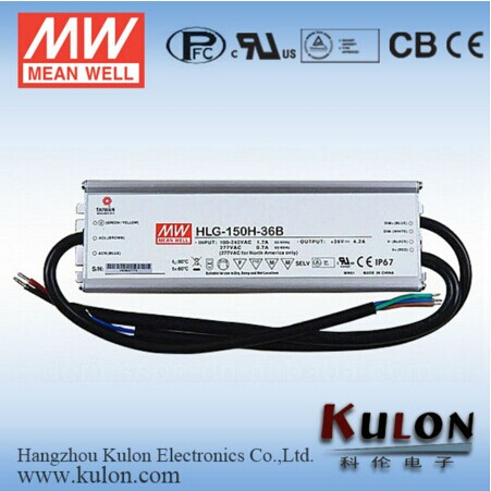 цена на Mean well power supply HLG-150H-15A Switching Power Supply Single output 150 W 15V 10A
