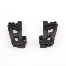 MEOA Wltoys 12428 12423 RC Car Spare Parts 12428-0037 Left/Right rear suspension frame WLtoys parts Accessories