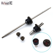 Metal front and rear differential metal gear 12428-0091 12428-0133 RC car accessories For WLtoys 12428 12423 Upgrade parts
