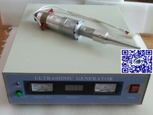 2600W/20khz ultrasonic plastic welding machine,ultrasonic generator,transducer and horn