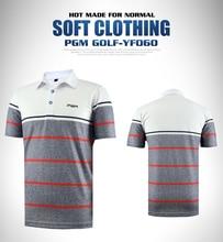 High quality!2017 PGM men golf shirts short sleeve summer sports fabric T shirt golf training apparel quick dry top clothes