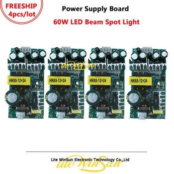 Litewinsune 4PCS 60W LED Beam Spot Lighting Power Board Supply 12V 24V